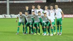Младежките национали се целят във втора победа като гост