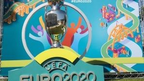 Още два отбора могат да се класират за Евро 2020 днес, първата квалификация започна