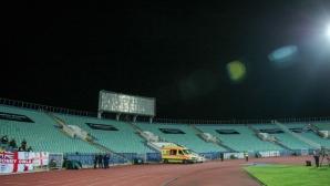 Призив от Острова: Заключвайте стадиона в София, никой повече да не бъде канен там