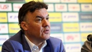 Засега Борислав Михайлов няма да подава оставка