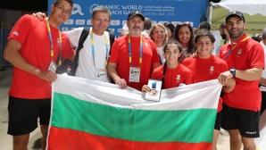 Първи медал за България от световните плажни игри