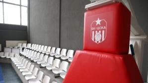 ММС подпомага БК ЦСКА с 60 хиляди лева за нов паркет