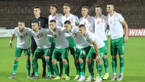 На полувремето! Латвия 0:0 България U21