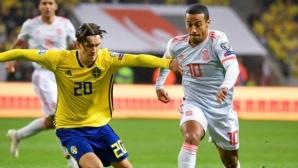 Швеция 0:0 Испания (гледайте на живо)
