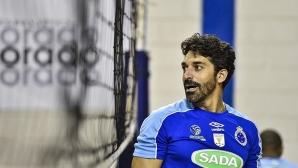 Бразилия приема световното клубно първенство при мъжете