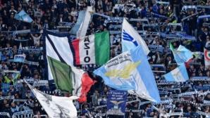 УЕФА наказа Лацио за расизъм