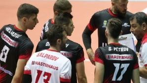 Теодор Салпаров: И преди нас е имало волейбол, ще има и след нас