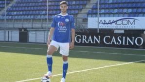 Стефан Велков е в идеалния отбор на кръга в Холандия