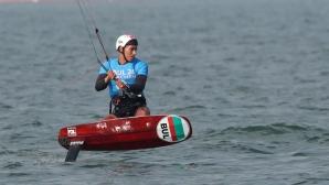 Бачев остана четвърти на световните плажни игри в Катар