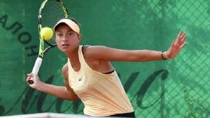 Аршинкова е на четвъртфинал в Анталия след едва 10 минути игра
