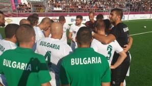 България прегази Кипър и е на 1/8-финал на Световното по минифутбол в Гърция