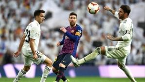 """В Барселона не искат да играят на """"Бернабеу"""", склонни са за нова дата"""