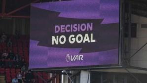 Политик от Рио де Жанейро поиска забрана на ВАР в щата, защото отнемал радостта на публиката от играта
