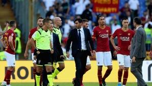 Намалиха наказанието на Фонсека, треньорът ще води Рома срещу Милан