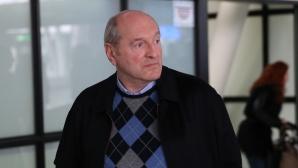 Още един от заместниците на Боби Михайлов се отказа от президентския пост