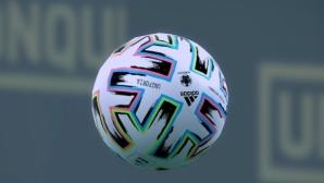 Показаха топката за Евро 2020