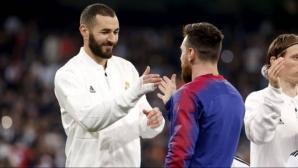 Ла Лига иска Барса - Реал на 7 декември