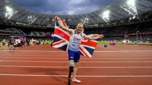 Двукратният параолимпийски шампион на 100 метра Джони Пийкок пропуска Световното