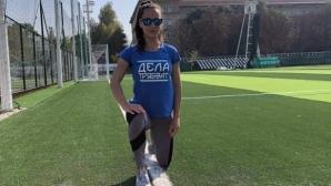 Инна Ефтимова отново подкрепи благотворителна инициатива