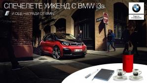 Награди на четири колела очакват посетителите на Sofia Motor Show 2019