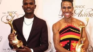 Сиаме и Висил с престижни награди