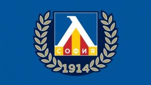 """От Левски отговориха за запорираните сметки и успокоиха феновете на """"сините"""""""