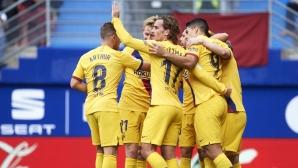 Ейбар 0:2 Барселона, Меси удвои за гостите