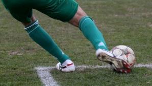 Резултати и класиране от 10-ия кръг на Североизточна Трета лига