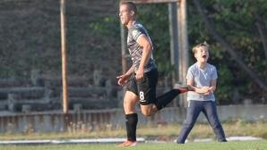 Загорец 0:0 Черноморец (Бургас), гледайте тук!