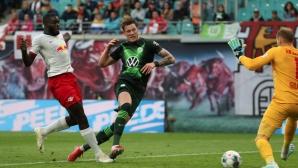 Волфсбург не се огъна и срещу РБ (Лайпциг)