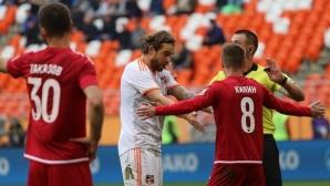 """""""Вълците"""" останаха без треньор след загуба от Урал и Хичо"""