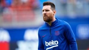 Меси отказал доживотен договор с Барселона