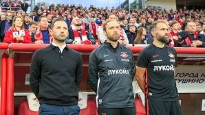 Дебютът на Тедеско не донесе очакваната промяна в Спартак М