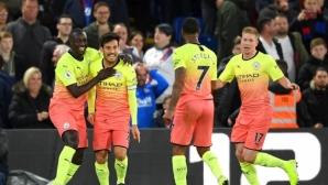 Кристъл Палас 0:0 Манчестър Сити (гледайте тук)