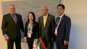 Корея официално застава зад България в развитието на таекуондо