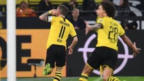 Дортмунд надви Гладбах и класирането в Германия стана още по-интересно