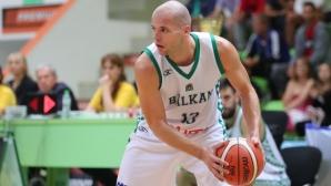 Почти безгрешен Балкан със 101 точки и 34 асистенции срещу Черно море
