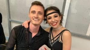 Мина Здравкова и Кристофър Дейвис с точки за Европейското