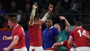 Уелс се класира на полуфинал на Световното по ръгби за трети път в историята си