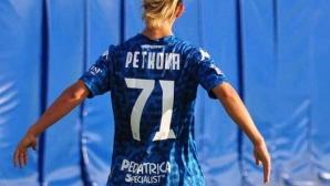 Първи български гол за сезона в Серия А (видео + снимки)