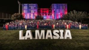 """""""Ла Масиа"""" чества 40 години от създаването си"""