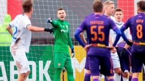 ЦСКА (Москва) изпусна победата в Уфа