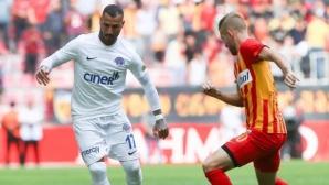 Страхил Попов се завърна в игра при равенство на Касъмпаша