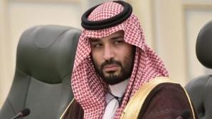Саудитският принц предлага над 3 млрд. паунда за Ман Юнайтед