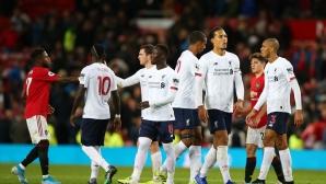 """Ливърпул се спаси от загуба на """"Олд Трафорд"""" в разочароващо дерби (видео)"""