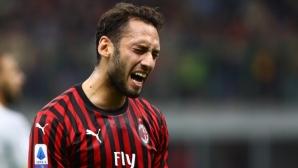 Милан 1:0 Лече