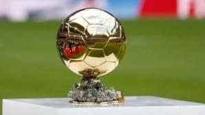 """France Football публикува пълния списък с номинираните за """"Златната топка"""""""