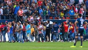 Седмицата с насилие в Мексико завърши с масов бой и прекратен мач