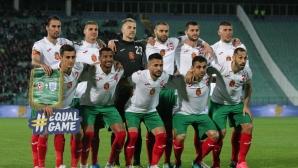 Новият селекционер: Нека не сме толкова негативни, Бразилия падна с 1:7 от Германия