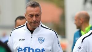 Треньорът на Спартак (Вн) няма обяснение за слабата им игра в Радомир